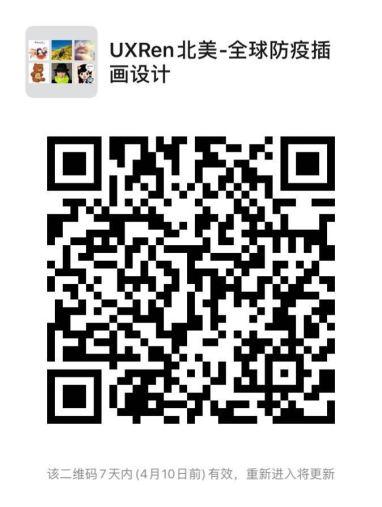 7681585948104_.pic.jpg