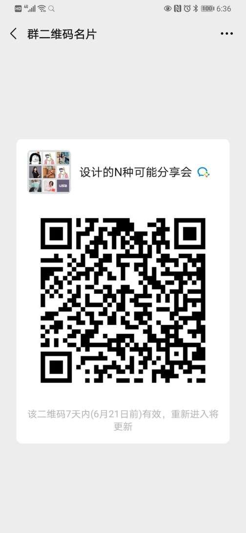 2031592087805_.pic